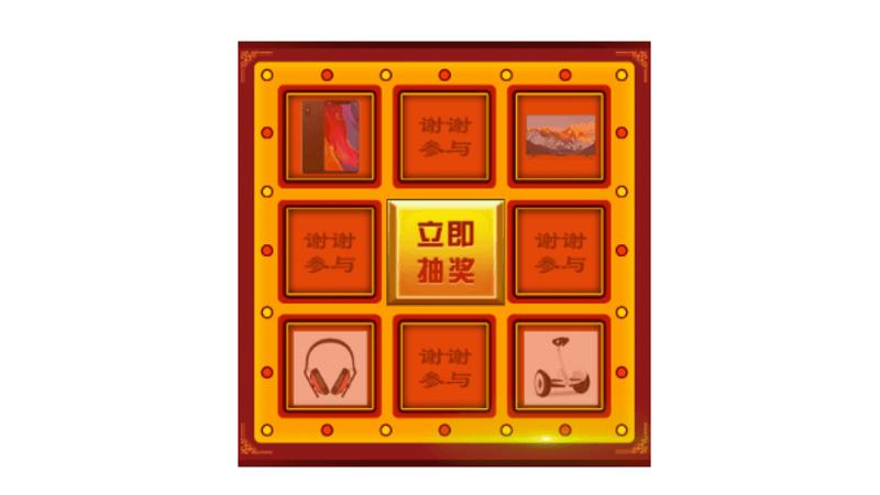 【Vue.js实战案例】- Vue.js实现九宫格水果机抽奖游戏