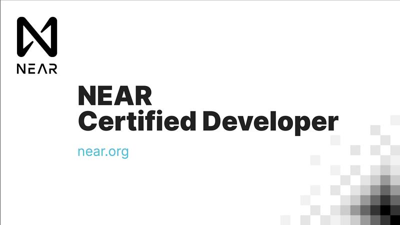 NEAR 认证开发者课程