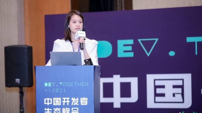 刘敏《优麒麟开源操作系统运营实践》