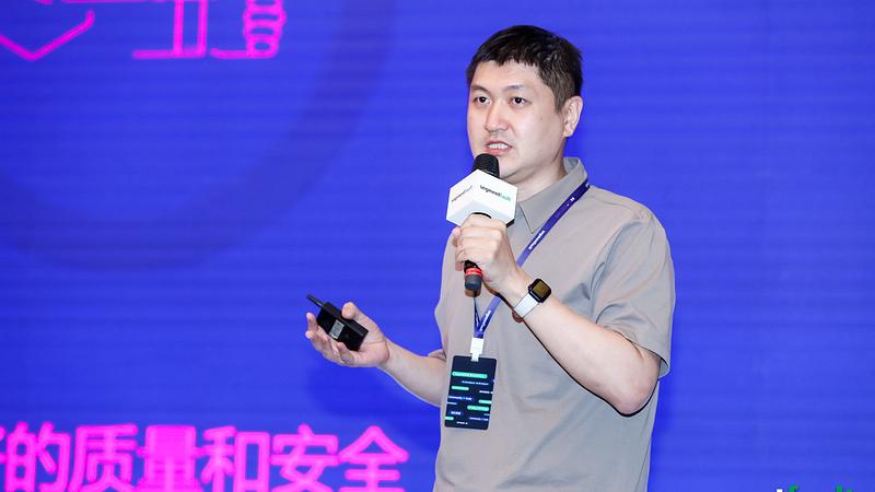 王宇博《从亚马逊的实践看云与开源和社区的融合 》