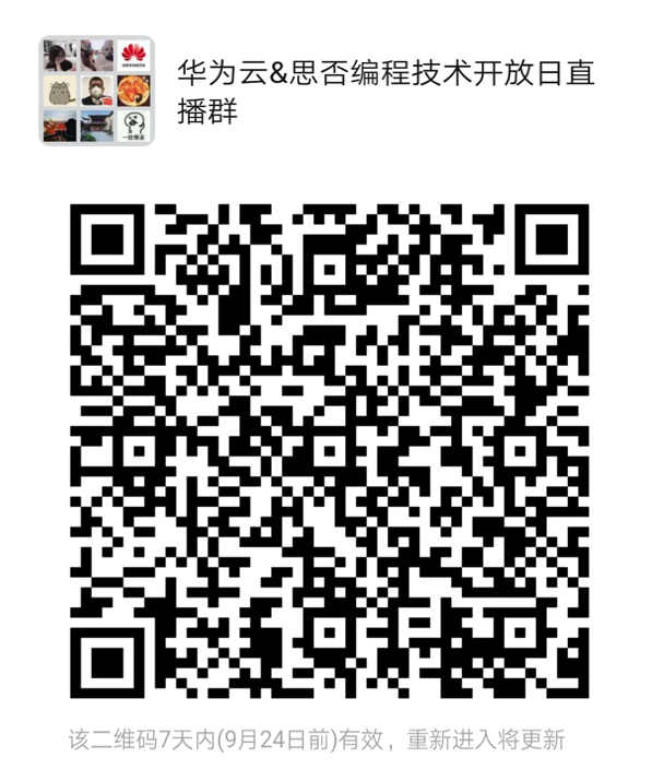 WechatIMG432.png