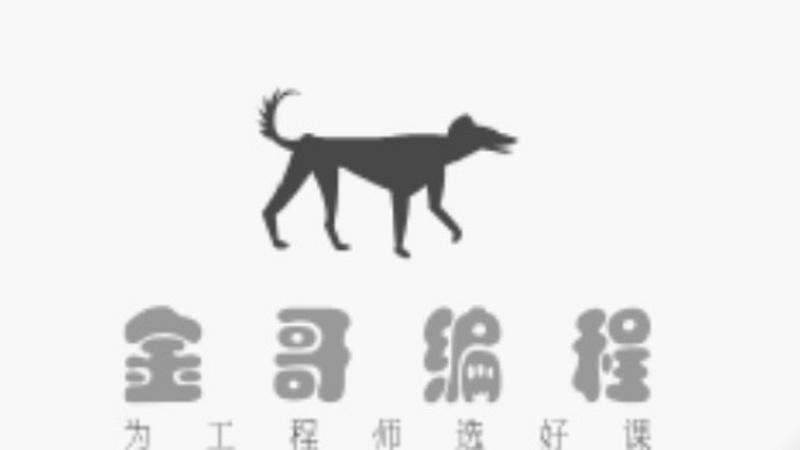 2019小白自学SQL