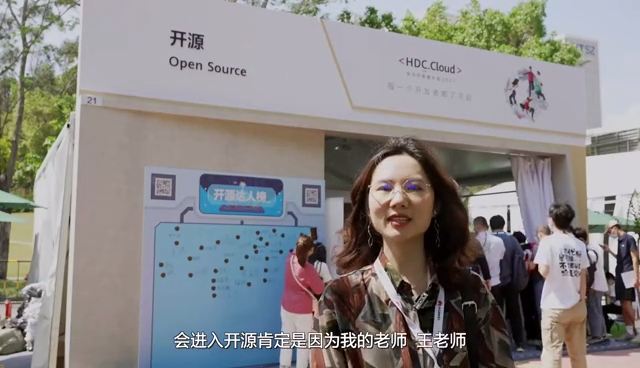 开源那些事儿   高校开发者夏小雅现场采访