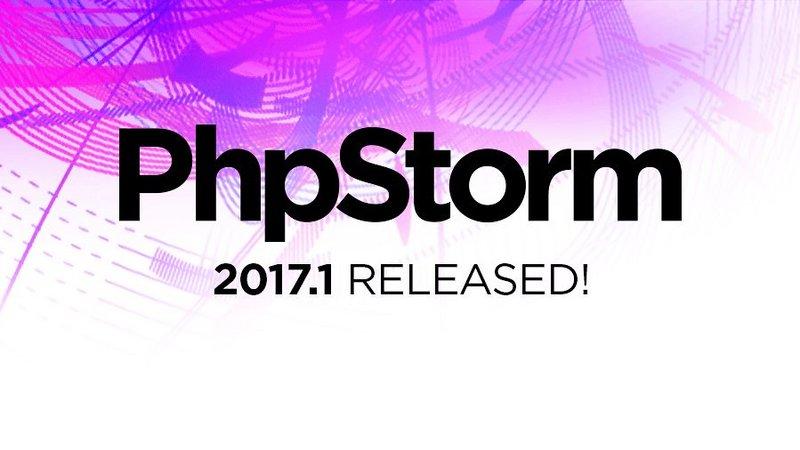PhpStorm开发神器中那些给力的功能讲解