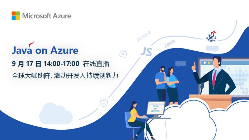 Java on Azure