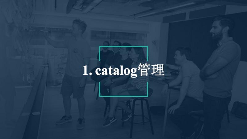 Greenplum管理实战之catalog管理