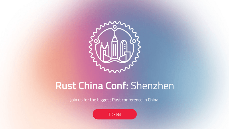 Rust China Conf 2020